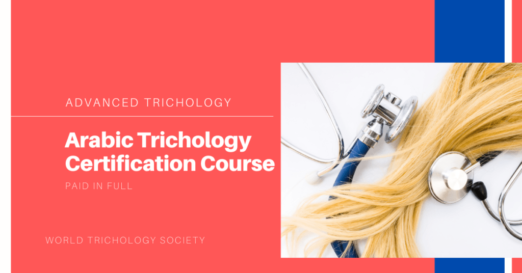 Arabic Trichology Certification Course (purchased in full)